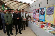 نمایشگاه فرهنگی بصیرت بسیج در شرکت آب و فاضلاب استان اصفهان برگزار شد