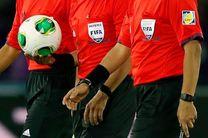 داوران دیدار دو تیم  گیتی پسند اصفهان و سوهان محمد سیما قم اعلام شد