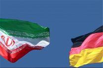 حجم تجاری ایران و آلمان افزایش یافت
