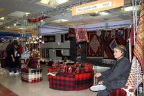 12 هزار نفر از نمایشگاه سراسری صنایعدستی کرمانشاه بازدید کردند