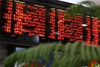 فراز و فرود قندی ها در معاملات کم حجم بورس تهران