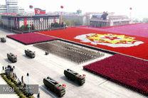 شورای امنیت آزمایش موشکی کرهشمالی را محکوم کرد