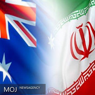 وزیر تجارت و سرمایه گذاری استرالیا به ایران سفر می کند