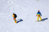 نتایج نخستین دوره رقابتهای بین المللی اسکی فری استایل