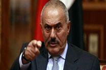 انتقاد علی عبدالله صالح از برخورد دوگانه شورای امنیت با مساله یمن