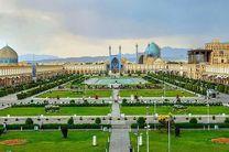 اجرای طرح  طبیب وطن در راستای گردشگری سلامت در میدان امام اصفهان