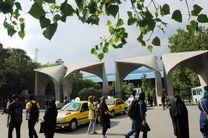 دانشگاه تهران آبان ماه میزبان کنفرانس محیط زیست است