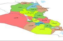دور تازه تنش ها در کردستان عراق، این بار حزب دمکرات و جماعت اسلامی
