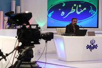 تشکیل جلسه ویژه کمیسیون تبلیغات انتخابات برای تجدیدنظر در پخش غیرزنده مناظرات انتخاباتی