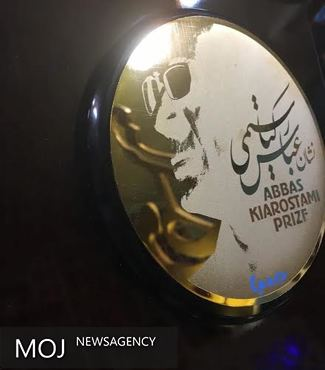 نشان جشن حافظ برای عباس کیارستمی رونمایی شد