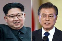 بیانیه کاخ سفید در مورد دیدار رهبران کره شمالی و جنوبی