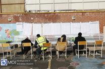 مدارس شعبههای اخذ رای شنبه ۳ اسفند تعطیل است