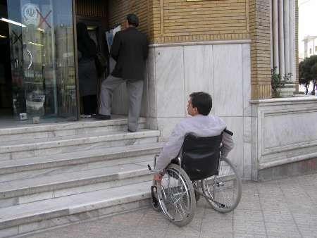 مدیرانی که به معلولان چرام توجهی ندارند