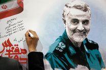 چهره سرسخت ایران به بحرین هشدار داد