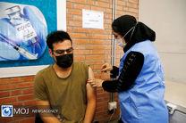 آغاز ثبت نام واکسیناسیون خانواده کادر درمان