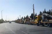 هشدار به هواردان پرسپولیس/ ماشین های مزاحم با جرثقیل حمل می شود