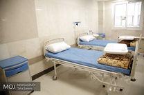 کمک خیر تفتی در خرید سیستم ام آر آی بیمارستان شهید بهشتی تفت