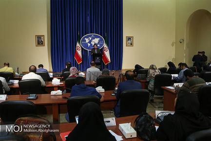 نشست خبری سخنگوی وزارت امور خارجه - ۱۲ شهریور ۱۳۹۷