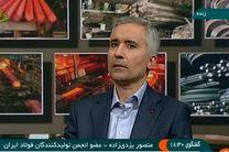 صنعت فولاد ایران، صادرات محور شده است