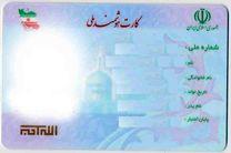 بیش از 900 هزار نفر در استان کردستان کارت ملی هوشمند دریافت کردند