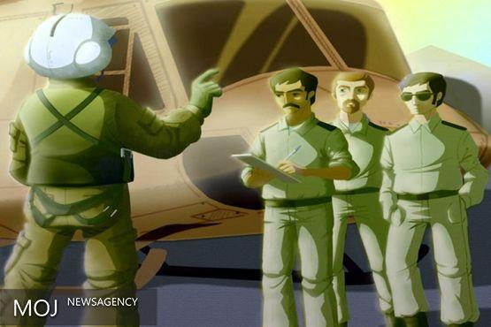 انیمیشن «زندگی خلبان شهید چاغروند» در استان لرستان تولید شد
