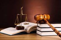 اعلام نتایج آزمون تصدی منصب قضا سال 96 در سایت سازمان سنجش آموزش کشور