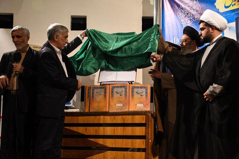 از رونمایی نخستین نهجالبلاغه به خط بریل در اصفهان خبرداد