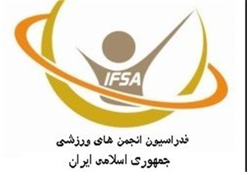 زمان برگزاری مجمع انتخاباتی فدراسیون انجمن های ورزشی مشخص شد