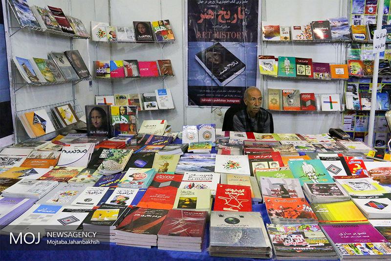 جمعآوری کمکهای فرهنگی برای سیلزدگان در نمایشگاه کتاب