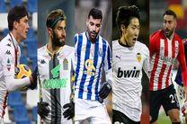 ۴ بازیکن ایرانی نامزد کسب عنوان بهترین لژیونر هفته قاره آسیا شدند