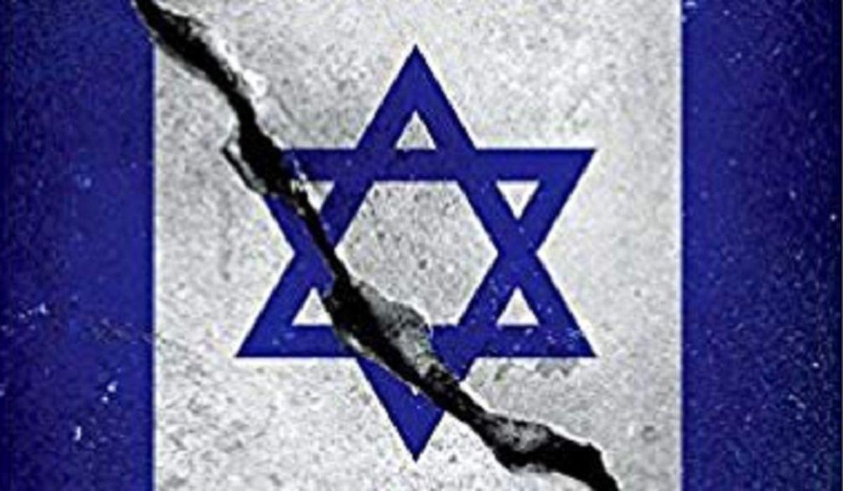 اسرائیل از بازگشت آمریکا به توافق هستهای با ایران ناراضی است