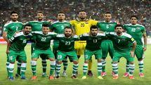 ترکیب عراق مقابل ایران مشخص شد