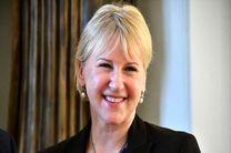 وزیر خارجه سوئد از استعفای خود خبر داد