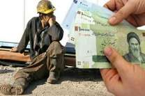 سطح حقوق و دستمزد جامعه کارگری جوابگوی معیشت آنها نیست
