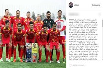انتقاد اینستاگرامی علی دایی از وضعیت مدیریتی نفت تهران