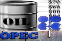 اوپک چه اهدافی را با کاهش تولید نفت دنبال می کند؟
