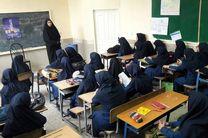 درصد قبولی دانش آموزان هرمزگان از میانگین کشوری عبور کرد