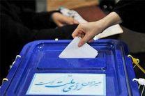 اخذ رای از ایرانیان مقیم استرالیا آغاز شد