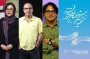 اسامی جمع انتخاب آثار مسابقه تئاتر بین الملل فجر