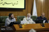 امروز جلسه آخر دوره چهارم شورای شهر تهران است