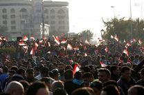 تظاهرات طرفداران مقتدی صدر در میدان التحریر بغداد
