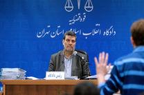 اولین جلسه دادگاه رسیدگی به اتهامات 10متهم اقتصادی