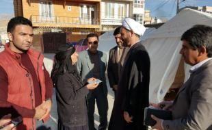 حضور 25 تیم بنیاد شهید در مناطق زلزله زده کرمانشاه