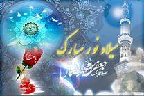 برگزاری آیین جشن ویژه میلاد پیامبر اکرم(ص) در 70 امامزاده شاخص استان اصفهان