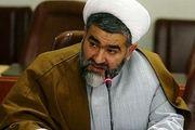ازدواج دختران زیر 13 سال در ایران ممنوع است