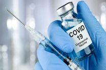 انتشار اسامی دریافتکنندگان واکسن کرونا پیگرد قانونی دارد