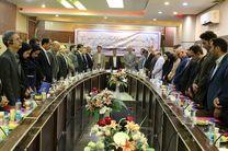 نشست روسای دانشگاههای علوم پزشکی قطب 4 کشور در خرمآباد برگزار شد