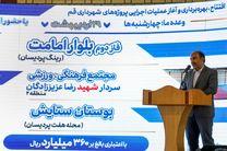 افتتاح تقاطع جعفریه در آینده نزدیک
