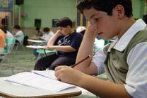 320 هزار دانشآموز کرمانشاهی در امتحانات پایان سال شرکت میکنند