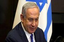 اسرائیل به دنبال الحاق بخشی هایی از کرانه باختری است